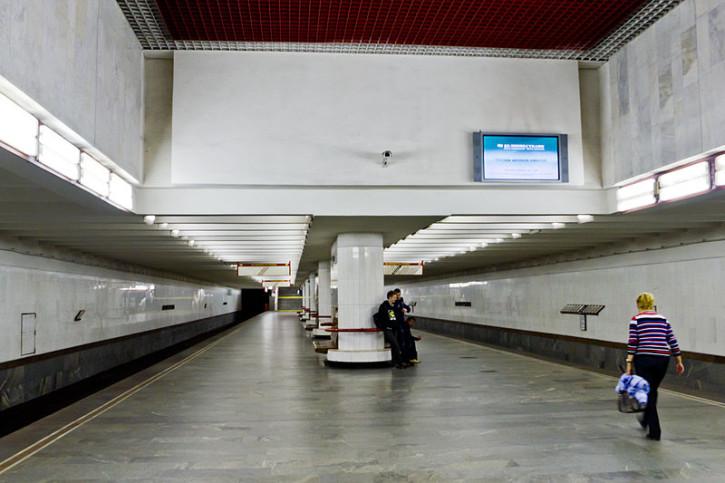 prostitutki-metro-akademicheskaya-na-cha